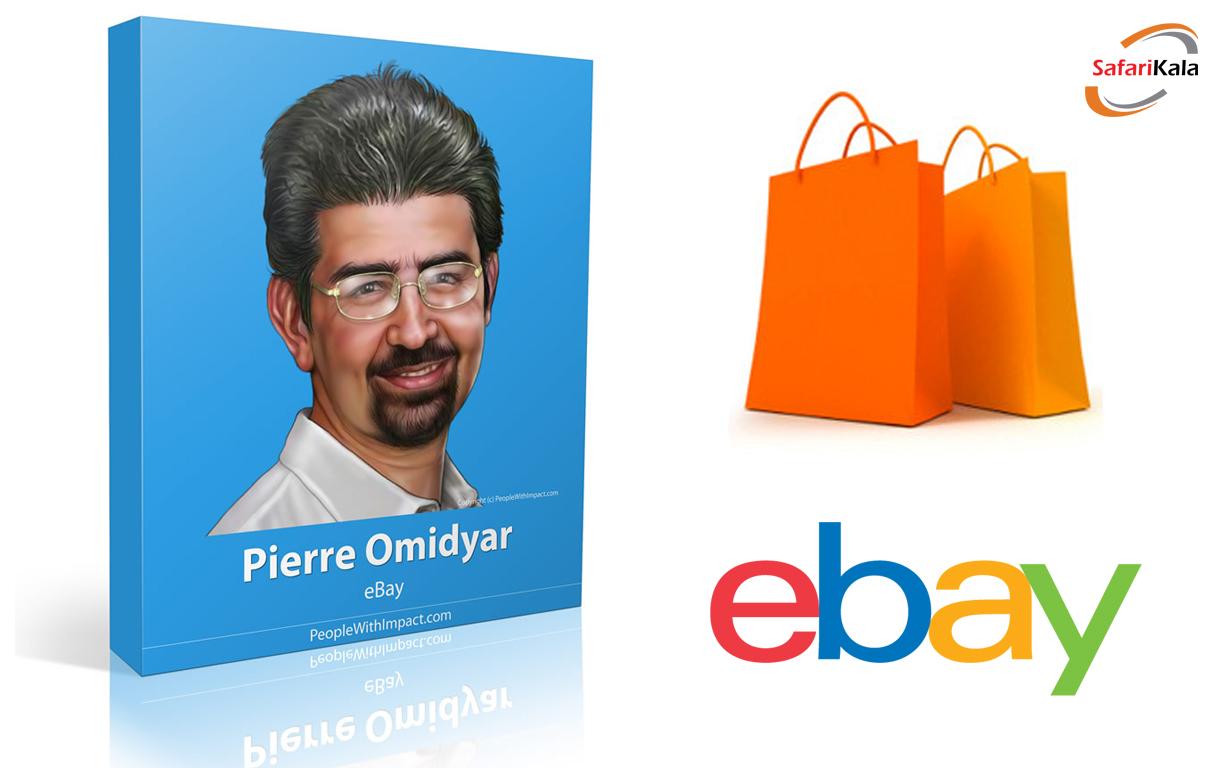 سایت ebay ، بزرگترین سایت حراج اینترنتی