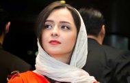 ترانه علیدوستی، خانوم (Khanoome) سینمای ایران