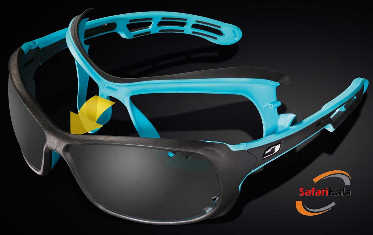 عینک جولبو - Julbo Sunglasses