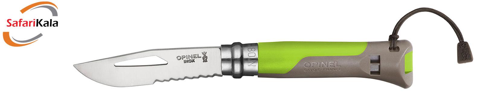 چاقوی اوپینل
